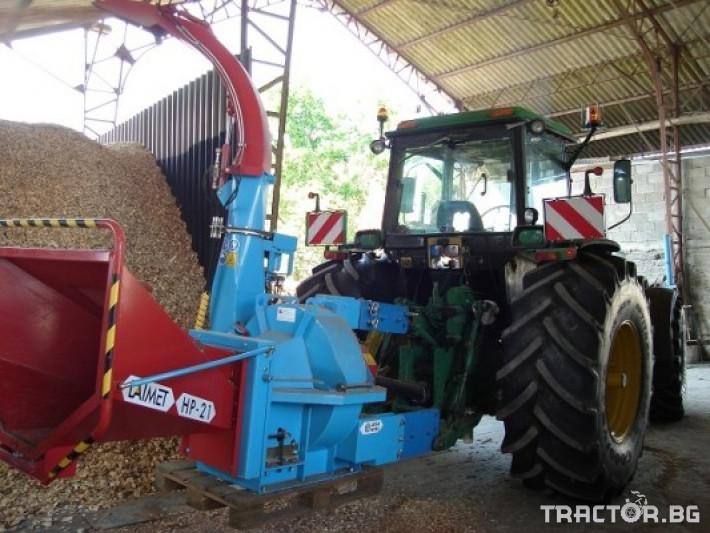 Машини за дърводобив НАЛИЧНА дробилка LAIMET HS21A 26 - Трактор БГ