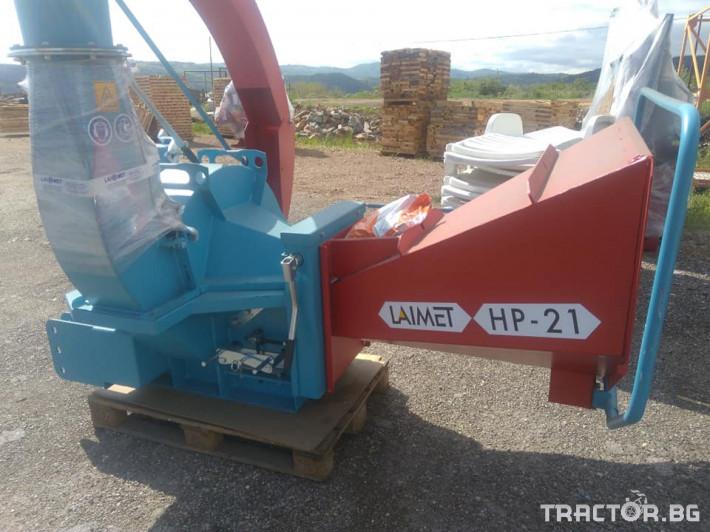 Машини за дърводобив НАЛИЧНА дробилка LAIMET HS21A 9 - Трактор БГ