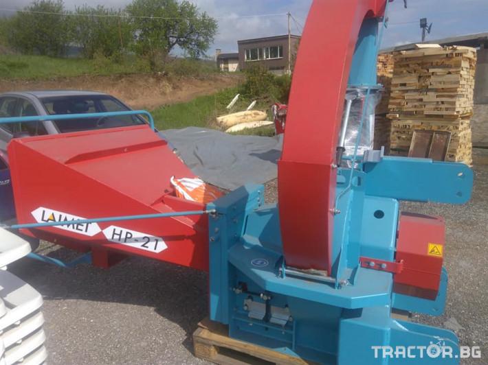 Машини за дърводобив НАЛИЧНА дробилка LAIMET HS21A 14 - Трактор БГ