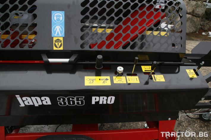 Машини за дърводобив JAPA 365 PRO мобилна машина за рязане и цепене на дърва 11 - Трактор БГ