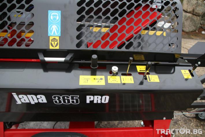 Машини за дърводобив JAPA 365 PRO мобилна машина за рязане и цепене на дърва 13 - Трактор БГ