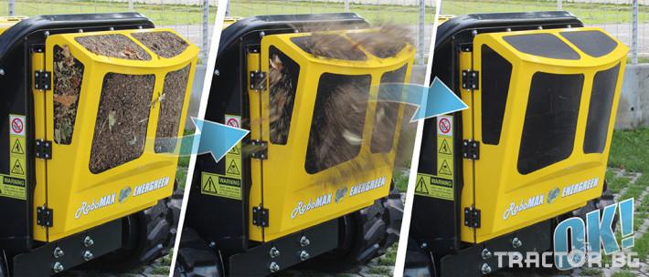Мулчери мулчер - друг ENERGREEN Robo - самоходен верижен горски мулчер с дистанционно 21 - Трактор БГ